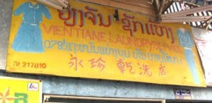 laos20085