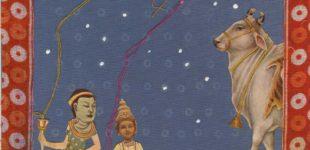 Sarnath . . . sold
