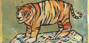 the text is Malayalam for 'tiger'