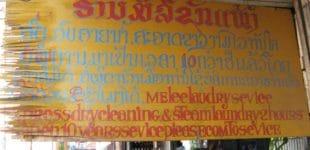 laos20084