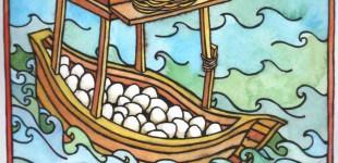 eggboat