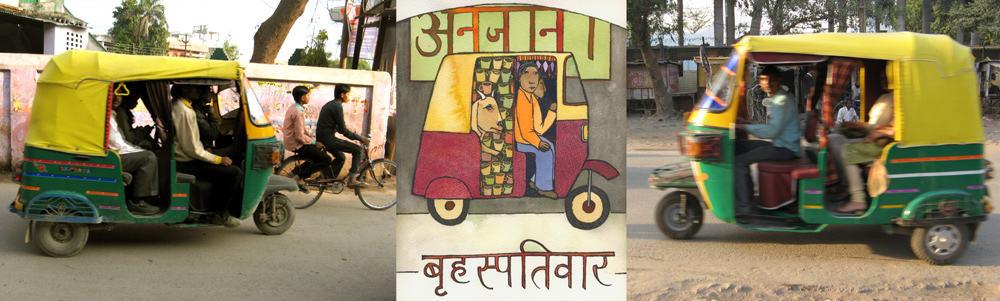 rickshaw_