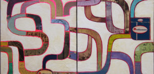 Reliance, as a tessellating diptych